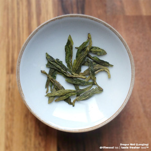 Dragon Well (Long Jing) from driftwood tea