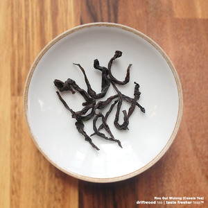 Rou Gui Wulong (Cassia Tea) from driftwood tea