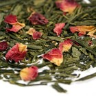 Cherry Rose Organic from Zen Tea