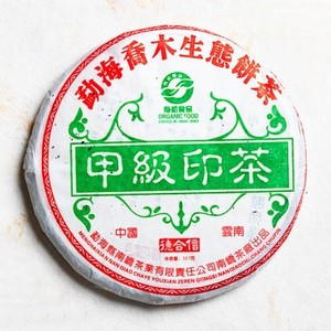 2006 Nan Qiao Jia Jia Cooked Beeng Cha from Canton Tea Co