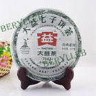 2012 Menghai Dayi 7542 Pu-erh Tea Cake from Menghai Tea Factory