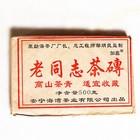 2005 Lao Tong Zhi Raw Brick from Canton Tea Co