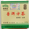 2010 Haiwan Green Pu-erh Square Tea Brick (100g) from PuerhShop.com
