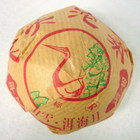 2007 Jia Ji from Xiaguan Tuocha Co. Ltd.