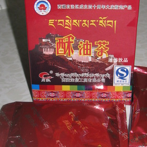 instant tibetan yak butter tea/ po cha from Dragon Tea House