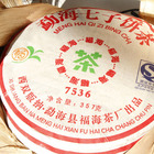 Fuhai 2007 Sheng Pu&#x27;er from Verdant Tea