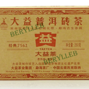 menghai 2010 7562 from Menghai Tea Factory (berylleb on ebay)
