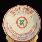 yunnan cnnp 2008 from yunnan cnnp