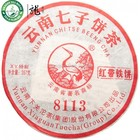 xiaguan 8113 red ribbon raw from Xiaguan Tuocha Co. Ltd.