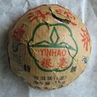 2007 Yunnan Superior Grade Pu-erh Tuocha () from PuerhShop.com
