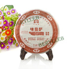 2006 Yunnan Menghai Dayi Superb Taste Ripe Puer Tea from Menghai Tea Factory