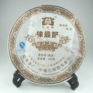 Wei Zui Yan * Menghai Dayi Pu-erh Tea 2007 Ripe from Menghai Tea Factory(from berylleb ebay)