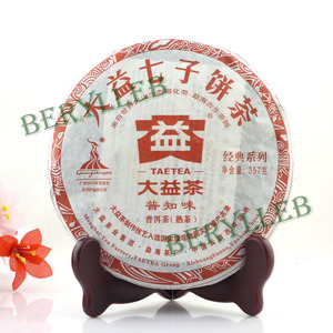 2010 Yunnan Menghai Dayi Real Taste Ripe Pu'er Tea 357g from Menghai Tea Factory( purchased from berylleb ebay)