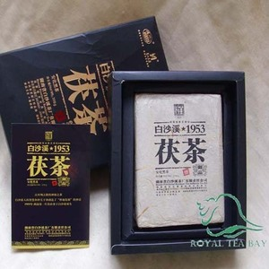 Premium 338g Chinese baixisha 1953 Fu Tea Black Tea Kung-Fu Tea Wholesale TEA from hunnan provincial