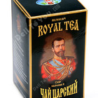 Czar Nicolas II from russian royal tea