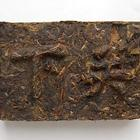 2010 Xiaguan Tibetan Flame Brick from PuerhShop.com
