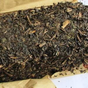 2011 Fu Zhuan Tea Brick from PuerhShop.com