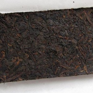 2012 Organic Longyun Hao 6Yr Dry Storaged Pu-erh Tea Brick 50g from PuerhShop.com