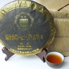 menghai pu-erh ripe tea cake XinCha puer from Unknown