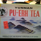 Yunnan Pu-Erh Tea from Golden Mountain Brand