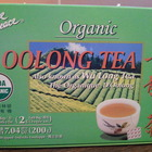 Organic Oolong Tea from Prince of Peace