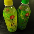 Green Tea (iced tea) from Oishi Trading Co., Ltd.