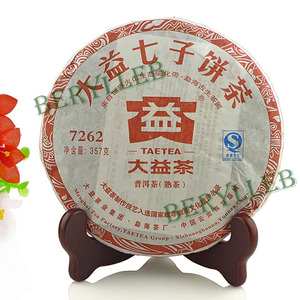 Yunnan Menghai Dayi 7262 Natural Fine Ripe Pu'er Tea 2011 from Menghai Tea Factory(from berylleb ebay)