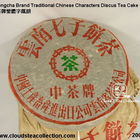 &#x27;99 Traditional Characters from Zhongcha Brand