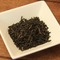 Assam Tea from Whispering Pines Tea Company