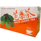 Guava Leaves Tea from ABC Tea House