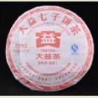 2011  7592 101 Ripe Pu-erh Tea cake * 357 grams from Menghai Tea Factory