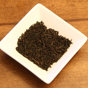 Golden Sunrise Black Tea from Whispering Pines Tea Company