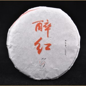 """Drunk on Red"" Sun-Dried Feng Qing Black Tea Mini Cake * Autumn 2012 from Yunnan Sourcing"