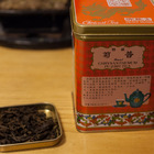 Chrysanthemum Pu-Erh Tea from Golden Dragon
