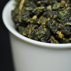 Jin Xuan (Milky) Oolong from Shaktea