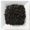 Burgundy Oolong from Mahamosa Gourmet Teas, Spices & Herbs