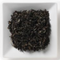 White Tip Oolong from Mahamosa Gourmet Teas, Spices & Herbs