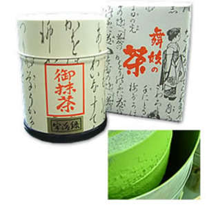 Uji Midori from Maiko