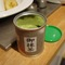 Matcha yamajyu from yamajyu