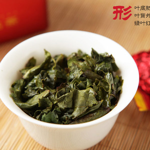 ANXI refreshing tieguanyin tea from Ateatime