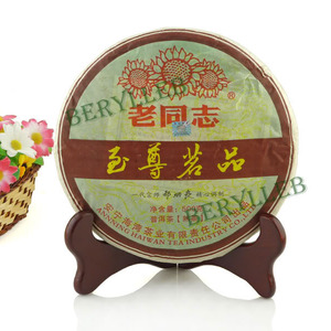 Yunnan Haiwan Supreme Tea Ripe Puer Tea from Haiwan Tea Factory( berylleb ebay)