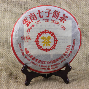 2004 Year Aged Puer Tea,Yunnan Ripe Pu'er, 357g Puerh Tea, from CNNP