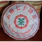 2009 year Zhong Cha Yunnan Puerh tea chi tse Qing Ping 375G Raw from CNNP