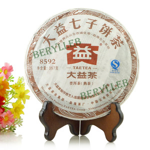 2012 Yunnan Menghai Dayi 8592 Natural Fine Ripe Pu'er Tea from Menghai Tea Factory (berylleb on ebay)