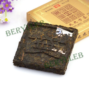 Yunnan Menghai 99 Brick Tea Ripe Pu'er Tea 2010 from Menghai Tea Factory( purchased from berylleb ebay)
