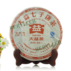 2011 Yunnan Menghai Dayi Real Taste from menghai (berylleb ebay)