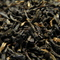 Assam Dikom STGFOP from It&#x27;s About Tea