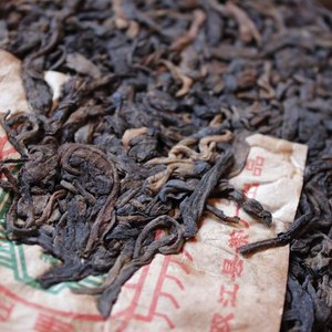 1996 Wild Picked Mengku Sheng Pu'er from Verdant Tea