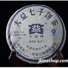 2009 Menghai Dayi 7542 Raw Pu Er Cake(901) from jkteashop