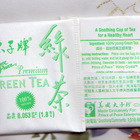 Premium Green Tea (sample) from Prince of Peace